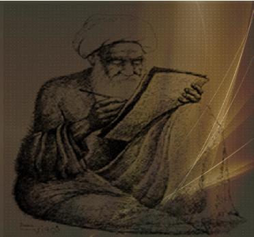 GdM_Fiqh_Webseite