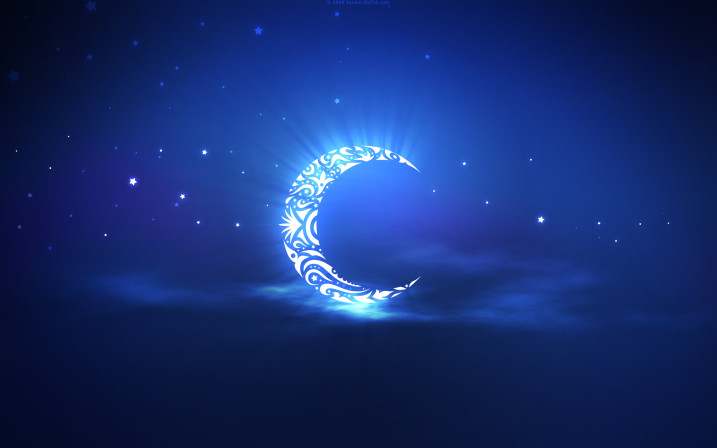 Monat Ramadan