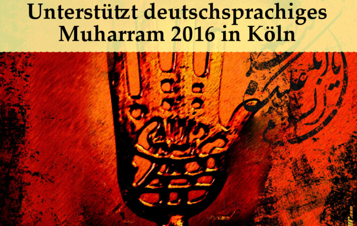 Spenden Muharram 2016 Köln
