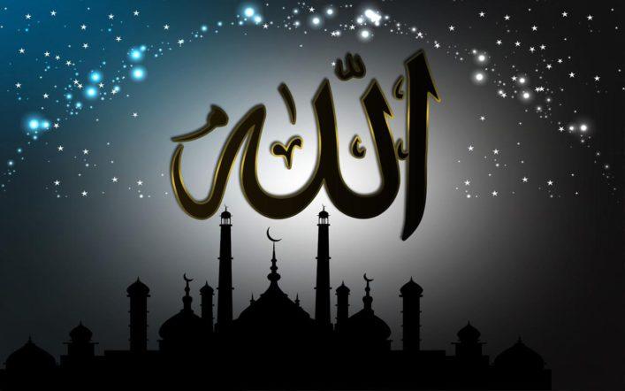 Die Botschaft Allahs (Gottes)